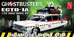 GHOSTBUSTERS ECTO-1A 1/25 Scale Model Kit by AMT