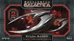 BATTLESTAR GALACTICA CYLON RAIDER MARK VII 1:72 SCALE MODEL KIT.  Includes 2 complete kits.