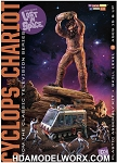 LOST IN SPACE CYCLOPS AND THE CHARIOT SCALE MODEL KIT by Doll & Hobby