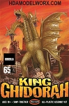 King Ghidorah 1:350 Scale Plastic Model kit by POLAR LIGHTS
